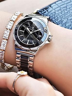 cheap Smart Watches-BENYAR Women's Quartz Watches Quartz Casual Water Resistant / Waterproof Ceramic Analog - White Black / Japanese / Calendar / date / day / Japanese