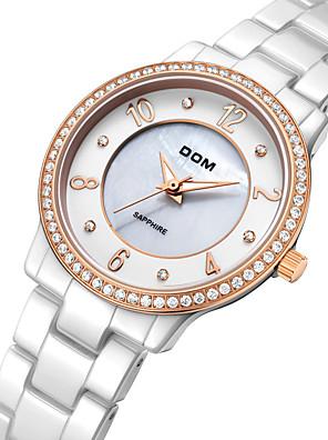 cheap Quartz Watches-DOM Women's Sport Watch Quartz Modern Style Stylish Luxury Water Resistant / Waterproof Ceramic White Analog - Black+White White / Black White+Golden / Japanese