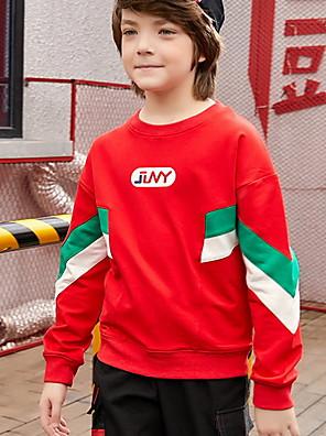 cheap Top Sellers-Kids Boys' Street chic Patchwork Long Sleeve Hoodie & Sweatshirt White
