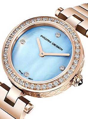 cheap Quartz Watches-PAGANI Women's Quartz Watches Quartz Modern Style Stylish Elegant Water Resistant / Waterproof Stainless Steel Analog - Golden+White Blushing Pink Sky Blue