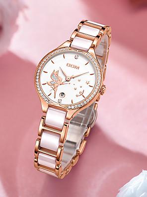 cheap Smart Watches-DOM Women's Quartz Watches Quartz Modern Style Stylish Elegant Water Resistant / Waterproof Ceramic Analog - Gold Silver / Calendar / date / day