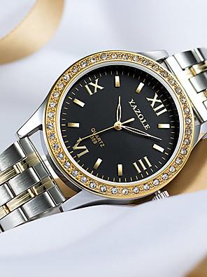 cheap Quartz Watches-YAZOLE Women's Quartz Watches Quartz Stylish Glitter Luxury Water Resistant / Waterproof Stainless Steel Analog - Silver / Black Silvery / White