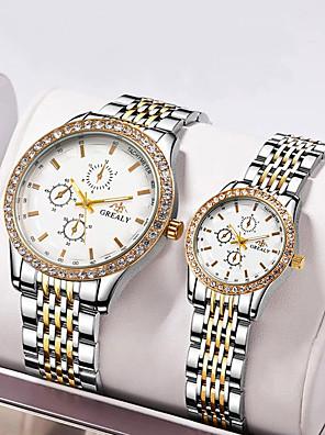 cheap Quartz Watches-Steel Band Watches Quartz Elegant Chronograph Black / Silver / Gold Analog - Black / Silver Black+Gloden White+Golden