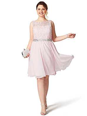 LightInTheBox - Global Online Shopping for Dresses, Home & Garden