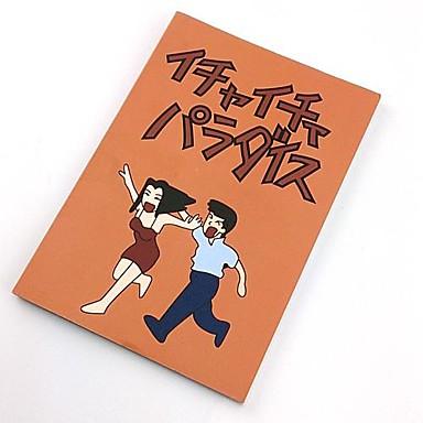 [$2 99] อุปกรณ์เสริมเพิ่มเติม แรงบันดาลใจจาก Naruto คอสเพลย์ การ์ตูนอานิเมะ  ชุดแฟนซี อุปกรณ์เสริมเพิ่มเติม กระดาษ สำหรับผู้ชาย สำหรับผู้หญิง ร้อน