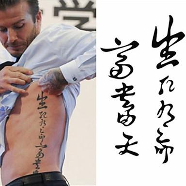 1 pcs tillfälliga tatueringar Ny Design / Engångsvara Kropp / händer / Ben Vattenöverföringsklistermärke Tatueringsklistermärken