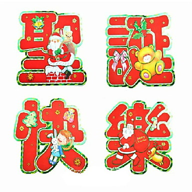 Merry Christmas In Chinese.19 90 Christmas Stickers Chinese Characters Merry Christmas Supplies Party Decorative Crafts 4 Pcs