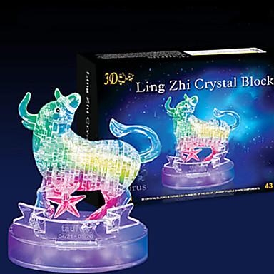 levne 3D puzzle-3D puzzle Puzzle Křišťálové puzzle Hračky Býk 3D břišní svaly 43 Pieces