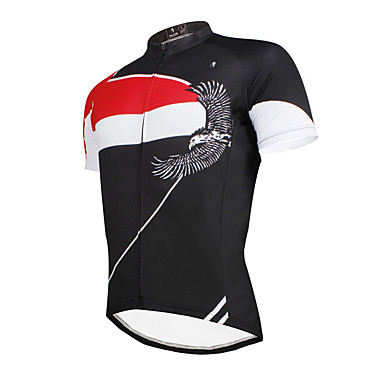 c8acdf31a ILPALADINO Men s Short Sleeve Cycling Jersey - Light Tan Eagle Bike ...