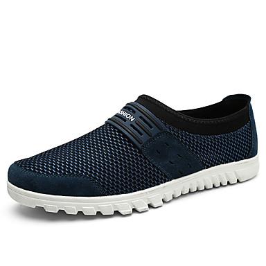 separation shoes 34d54 3aa2c Slip Tyll amp  Lysande Herr Ons Svart Loafers Skor Sulor Grå Sommar aww0qf