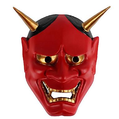 levne Masky-Halloweenské masky Vtípky Halloween Props Masky maškarní Maska lebky Plastický Novinka Duch Jídlo a nápoje Dospělé Unisex Chlapecké Dívčí