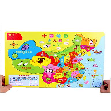 Puslespill ปริศนาไม้ แบบไม้ ไม้ การ์ตูนอานิเมะ Cartoon สไตล์จีน เด็กผู้ชาย เด็กผู้หญิง Toy ของขวัญ