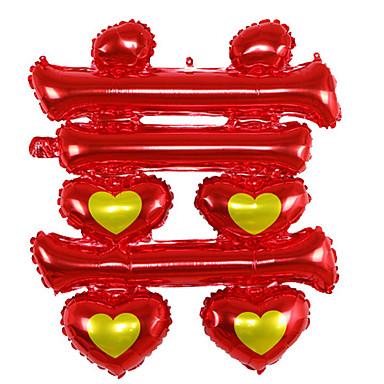 voordelige Ballonnen-Ballonnen Speeltjes Vierkant Noviteit Opblaasbaar Feest Aluminium Jongens Meisjes 1 Stuks