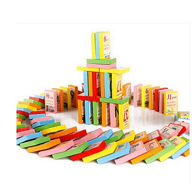 Building Blocks สำหรับเป็นของขวัญ Building Blocks 2 ถึง 4 ปี สายรุ้ง Toys