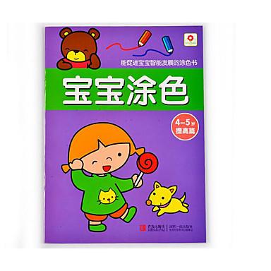 levne Kreslení hračky-Kreslení Obdélníkový Obraz Udělej si sám Klasické Dětské