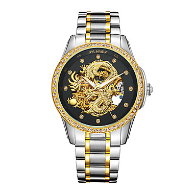 cheap Gold Watches-Men's Skeleton Watch Wrist Watch Japanese Automatic self-winding Stainless Steel 24K Gold Plated Silver / Gold 50 m Water Resistant / Waterproof Hollow Engraving Noctilucent Analog Luxury Fashion -