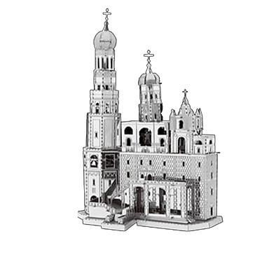 levne 3D puzzle-3D puzzle Puzzle Kovové puzzle Udělej si sám Nábytek Kovový Chrome Klasické Dětské Dospělé Unisex Hračky Dárek