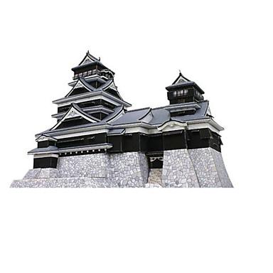 levne 3D puzzle-3D puzzle Papírové modely Modele Slavné stavby Medvěd Udělej si sám Klasické Unisex Hračky Dárek