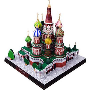 levne 3D puzzle-3D puzzle Papírové modely Modele Slavné stavby Kostel Udělej si sám lepenkový papír Klasické ruština Dětské Unisex Chlapecké Hračky Dárek