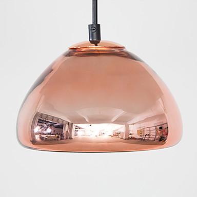 γαβάθα Κρεμαστά Φωτιστικά Ατμοσφαιρικός Φωτισμός Γαλβανισμένο Μέταλλο Γυαλί Ματ, Περιλαμβάνεται λαμπτήρας, Ρυθμιζόμενο Μήκος 110-120 V / 220-240 V / G4