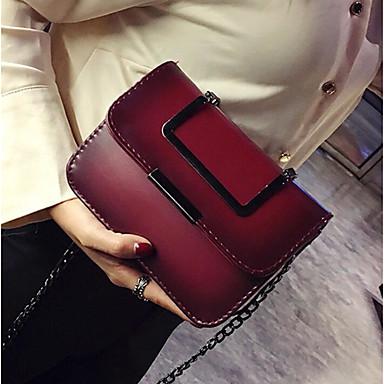 Γυναικεία Κουμπί PU Σταυρωτή τσάντα Καφέ / Ανοικτό Γκρίζο / Ρουμπίνι