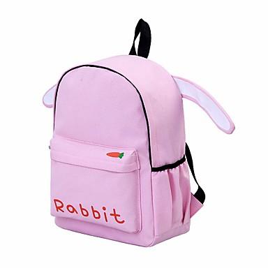 19c672f88d Γυναικεία Τσάντες Oxford Πανί Σχολική τσάντα Φερμουάρ Λευκό   Ανθισμένο Ροζ    Καφέ 6336092 2019 –  9.99