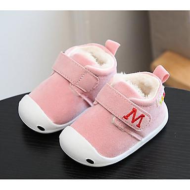 b3350ae8b Sapatos Courino Outono   Inverno Conforto   Primeiros Passos Tênis para  Bebê Vermelho   Rosa claro   Khaki de 6435221 2019 por  9.99