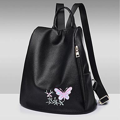 Női Táskák PU hátizsák Csokor   Hímzés   Cipzár Medence   Rubin   Arcpír  rózsaszín 6440945 2019 –  16.99 e83f61a932