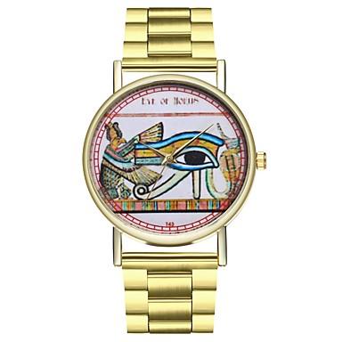 levne Dámské-Dámské zlaté hodinky japonština Nerez Zlatá Chronograf Hodinky na běžné nošení Cool Analogové dámy maskování - Zlatá Jeden rok Životnost baterie / Velký ciferník / SSUO LR626