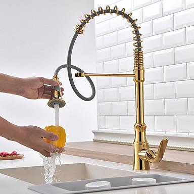 Kjøkken Kran - Enkelt Håndtak Et Hull Ti-PVD standard Tut Centersat Moderne Kitchen Taps / Messing