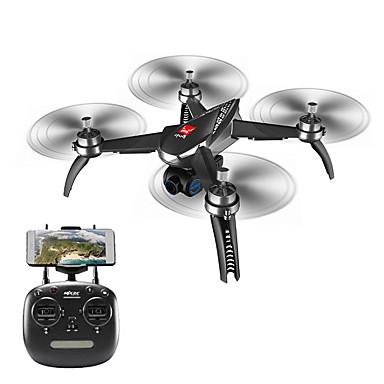 رخيصةأون تحكم غن بعد طائرات-RC طيارة MJX B5W RTF 10.2 CM 6 محور 2.4G مع كاميراHD 3.0MP 1080P جهاز تحكم حالة دون رأس / الوصول في الوقت الحقيقي لقطات / GPS لتحديد المواقع جهاز تحكم / كاميرا / 1 USB كابل / 90 درجة