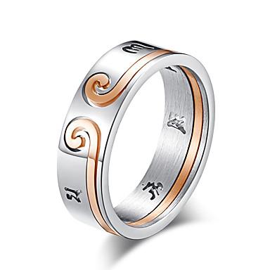Muškarci Band Ring Prsten 1pc Srebro nehrđajući Stilski Osnovni pomodan Dnevno Ulica Jewelry Klasičan Dvobojna Cool