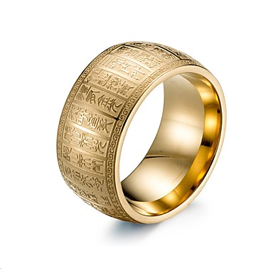 cheap Rings-Men's Band Ring 1pc Gold Silver Titanium Steel Circle Chinoiserie Daily Jewelry Retro