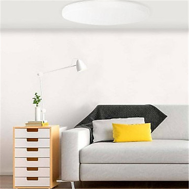 Yeelight JIAOYUE YLXD02YL 650 Surrounding Ambient Lighting LED Ceiling Light - WHITE STARRY LAMPSHADE