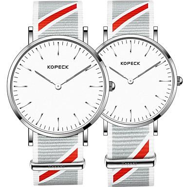povoljno Ženski satovi-Kopeck Par je Ručni satovi s mehanizmom za navijanje digitalni sat Japanski Japanski kvarc odgovarajući Njegova i Njezina Najlon Crna / Siva / Svijetlo plava 30 m Vodootpornost Casual sat Analog