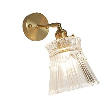 QIHengZhaoMing LED / Suvremena suvremena Zidne svjetiljke Magazien / Cafenele / Ured Metal zidna svjetiljka 110-120V / 220-240V 10 W