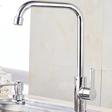 [$45.73] Kitchen faucet - Single Handle One Hole Standard Spout  Contemporary Kitchen Taps