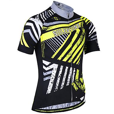 povoljno Motori i quadovi-siilenyond ljetni novi dres vrhovi kratkih rukava znojni muški biciklistički vrhovi koji propuštaju zrak