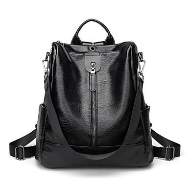 PU ซิป กระเป๋าเป้สะพายหลัง โรงเรียน สีดำ / สีน้ำตาล