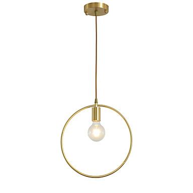 JSGYlights มินิ ไฟจี้ Ambient Light ทองเหลือง ทองแดง Mini Style 110-120โวลล์ / 220-240โวลต์