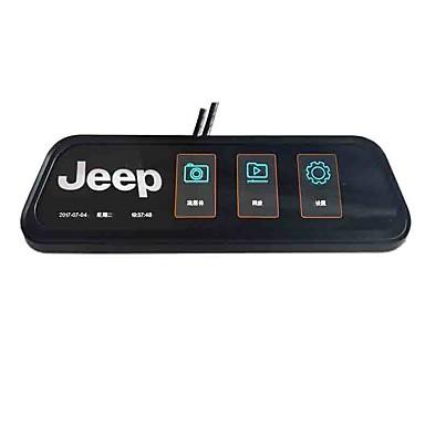 preiswerte Auto DVR-1080p Doppelobjektiv Rückspiegel Auto DVR Weitwinkel 10 Zoll ips Dash Cam mit Nachtsicht / G-Sensor / Parkplatz Überwachung Auto Recorder