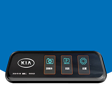 preiswerte Auto DVR-Factory OEM V1-01 1080p Anti-Beschlag Auto dvr 170 Grad Weiter Winkel 3.5 Zoll Autokamera mit Nachtsicht Auto-Recorder