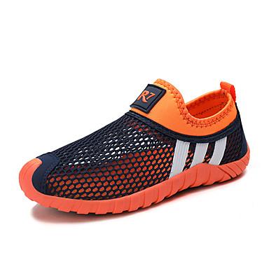 בנים נוחות רשת נעלי ספורט כחול כהה / כחול ים אביב / קיץ