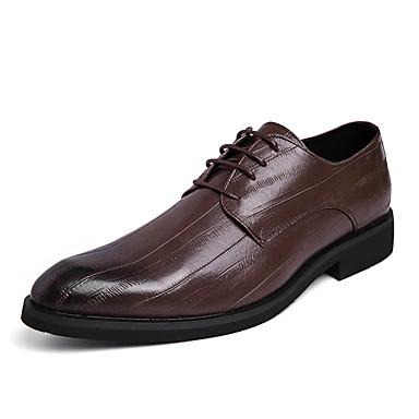 Ανδρικά Τα επίσημα παπούτσια Νάπα Leather Καλοκαίρι Δουλειά / Βρετανικό Oxfords Περπάτημα Αναπνέει Μαύρο / Καφέ / Γάμου