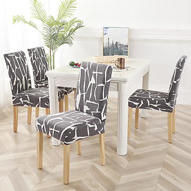 Κάλυμμα καρέκλας Damask / Κλασσικά / Contemporary Δραστική Εκτύπωση Πολυεστέρας slipcovers