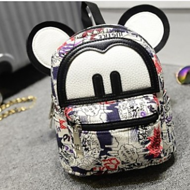 preiswerte Schultaschen-Hohe Kapazität Nylon Muster / Druck / Reißverschluss Schultasche Geometrisch Schultaschen Blau / Weiß / Regenbogen / Mädchen