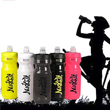 cheap Bike Accessories-Nuckily Bike Sports Water Bottle BPA Free Portable Lightweight Leak-proof Non Toxic For Cycling Bicycle Road Bike Mountain Bike MTB Camping / Hiking Outdoor Running PP Gray Fuchsia Light Yellow
