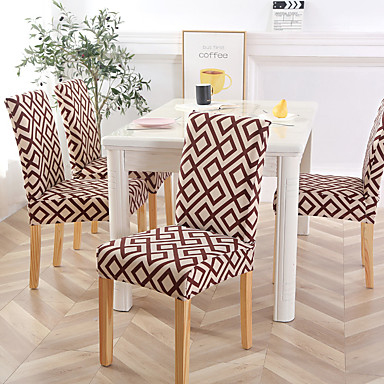 cheap Slipcovers-Slipcovers Chair Cover Reactive Print Polyester Brown Geometric Pattern/ Machine Washable/Skid Resistance