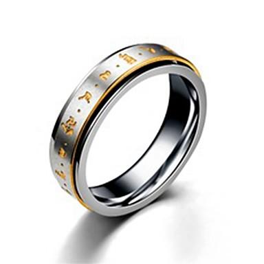 billige Motering-Herre Dame Band Ring Ring Tail Ring 1pc Gull Rustfritt Stål Sirkelformet Vintage Grunnleggende Mote Gave Daglig Smykker Tro Bønn Kul
