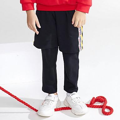 preiswerte Hosen für Jungen-Kinder Jungen Gestreift Hose Schwarz